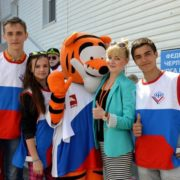 The Federation Mascot, organizers and volunteers greet you!!!