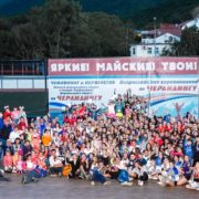 """Bright! May! Yours! "" — In the ""Smeana"" was held the Championship of the Southern Federal District and the North Caucasus Federal District for Cheerleading"
