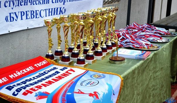 "In the ""Smena"" ended the first All-Russian cheerleading competition among school teams"