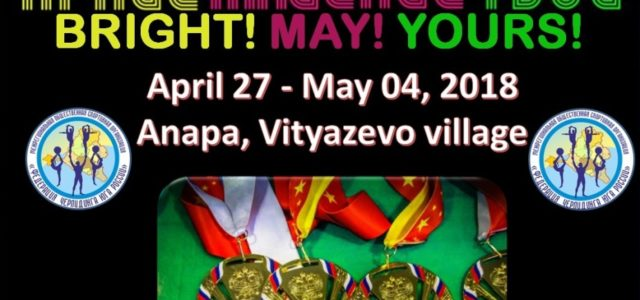 "International festival ""Bright! May! Yours!"" 2018!"