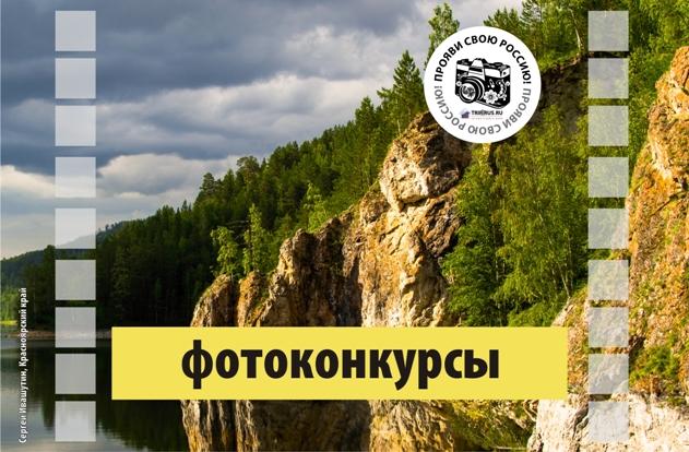 """""""Фотофестиваль"""