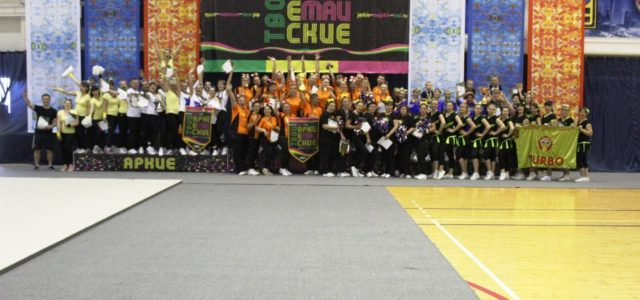 Competitions in cheerleading and cheer sport among teams of parents and fans!