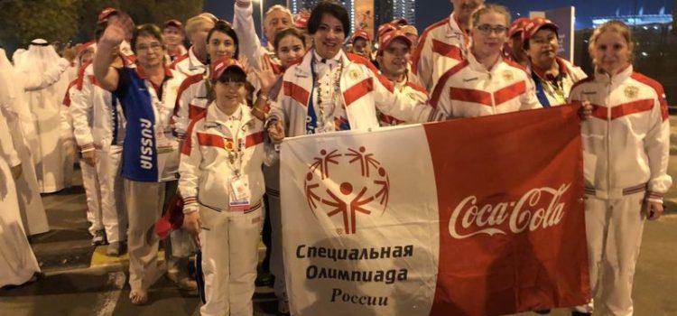 Специальные Олимпийские игры World Games Abu Dhabi 2019 объявлены открытыми!