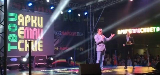 Международный фестиваль«ЯРКИЕ! МАЙСКИЕ! ТВОИ!»2019 открыт!