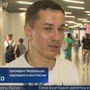 Более 3500 спортсменов приняли участие в Международном фестивале по чирлидингу — «Россия 1 Вести Сочи»