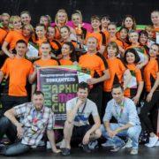«Драйвовая банда» на крутом международном спортивном фестивале «Яркие Майские Твои»!
