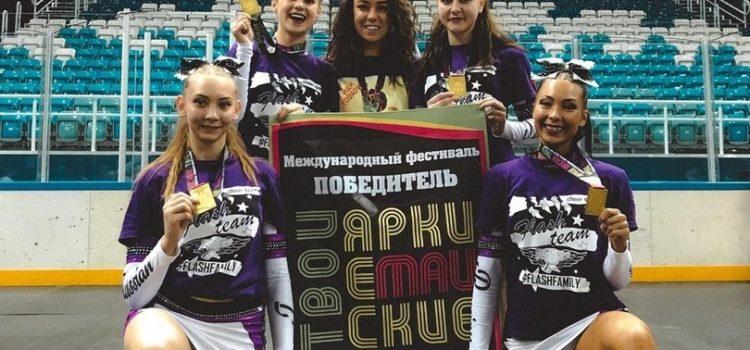 Команда «Flash» стала чемпионами в дисциплине «Групповой стант»