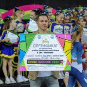 Фотографии награждения победителей и призёров соревнований 02.05.2019