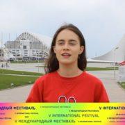 Катерина Сулименко поздравляет «Яркие! Майские! Твои!» с юбилеем